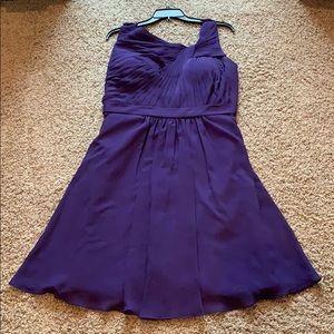 Azazie Hermosa Regency Bridesmaid Dress
